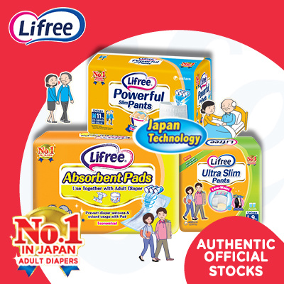 [Unicharm]?Imported from JAPAN!?LIFREE Adult Diaper Deals for only S$53.4 instead of S$0