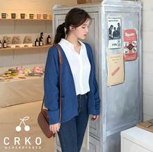 ★ Korea Premium Fashion Brand ★ free shipping ♥ Daily Loose-fit Cardigan / pica cardigan