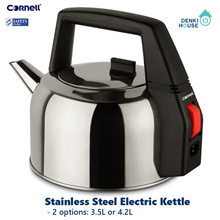 [Cornell]CSK350,CSK420/Electric Kettle/3.5L,4.2L/Stainless steel body and heater/safety mark