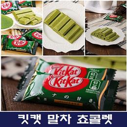 Japanese Kit Kat - Maccha Green Tea Bag(12 sheets)