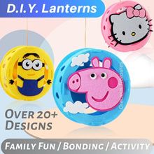 Mid-Autumn DIY Lantern Over 20+ Design Cartoon Design Build your own Lanterns Mooncake lantern