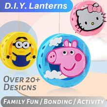 Mid-Autumn DIY Lantern Over 20+ Design Cartoon Design Build your own Lanterns Mooncake lantern