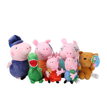 Original 30CM Big Size Peppa Pig Family Friends Plush Toys Early Educational Toys For Child Girls