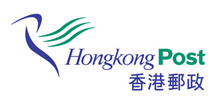 Hong Kong Post service/Extra Shipment fee/Qxpress service