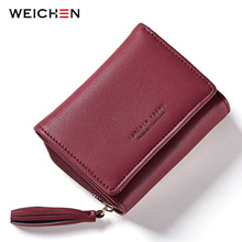 QA/_ Faux Leather Retro Wallet Blocking Pocket Solid Thin Credit Card Holder Ch