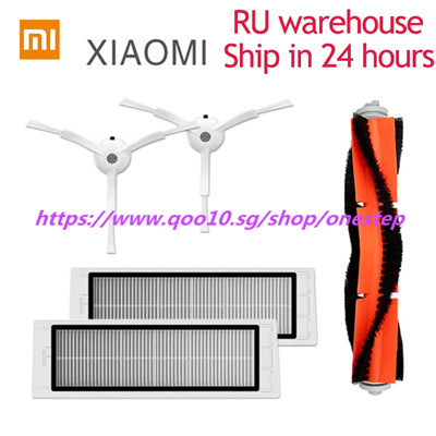 Original Xiaomi Roborock S50 S51 Robot Vacuum Cleaner 2 Spare Parts Side  Brushes Roller Brush HEAP F