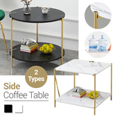 Round/ Square Coffee Table Upgraded Version / Bedside table for Living Room