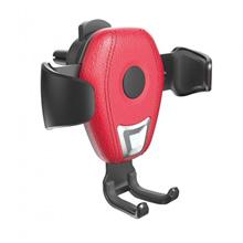 CW3 Wireless Car Bracket Charger 10W Red