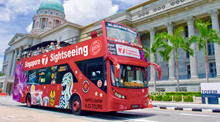 Hop on hop off city bus sightseeing 48 hours Universal studios garden by the bay sky park marina riv