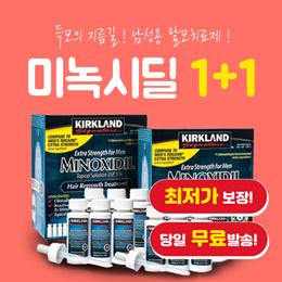 ★큐텐 최저가★[커클랜드] 남성용 탈모치료제 미녹시딜 5% (6개입2팩세트) minoxidil /무료배송
