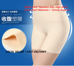 Safety Shorts* Seamless SIlky High Waist Safety Panty*Basic Underpant Tights*CLEARANCE SALE