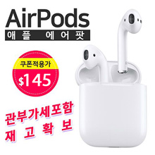 ★ Lowest price $ 145 ★ Apple AirPod Bluetooth earphone / stock securing / Apple AirPods /