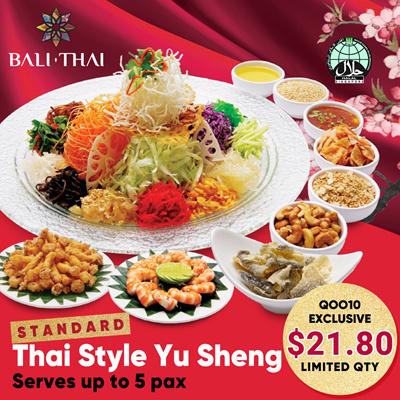Thai Style Yu Sheng $28.80+ (Standard) up to 5 Pax