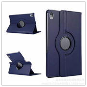 Suitable for Lenovo Xiaoxin P11.5 Protective Sleeve P11 Pro Lychee Pattern Rotating J706F Leather Case J606F Flat Case