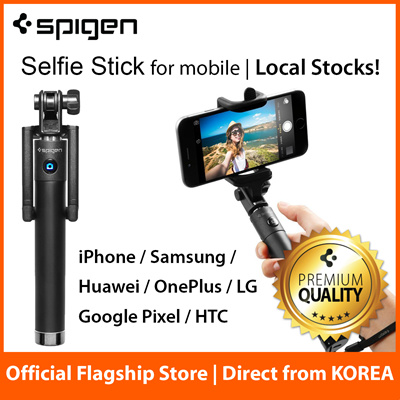 qoo10 selfie stick with remote shutter for iphone 7 7 plus 6 6 plus. Black Bedroom Furniture Sets. Home Design Ideas