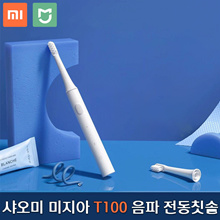 Xiaomi Mijia September 2019 latest release T100 sonic electric toothbrush / USB rechargeable portable electric toothbrush / IPX7 grade waterproof
