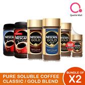 NESCAFE Bundle of 2! NESCAFÉ® COFFEE JARS. Pure Soluble Coffee