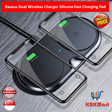 Baseus Dual Wireless Charger Silicone Fast Charging Pad Xiaomi Samsung Iphone 10W Speed Free Adapter