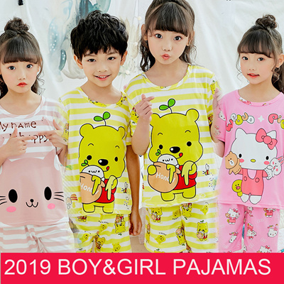 8e006133ae57 Qoo10 - Underwears   PJs Items on sale   (Q·Ranking):leading pan Asia  online market