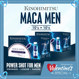 Kinohimitsu MacaMen 10s+10s - 100% Natural Boost Energy Muscle Strength Sex Health for Men