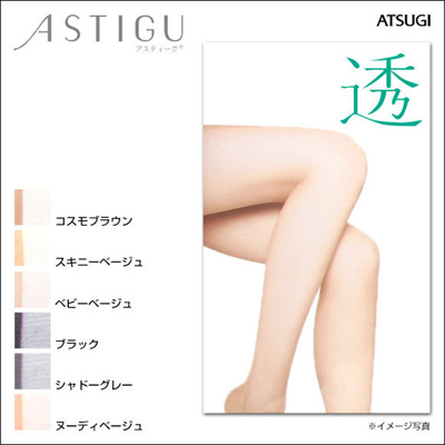 9a7353d2751 Qoo10 - Astigu 15-Denier Tights (Made in Japan、 Sizes S-L ...