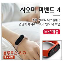 Millet bracelet 4