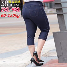 Women Lady Plus Size Jeans over knee long pants up to 9XL 176cm waist 202cm buttock