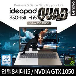 Lenovo Gaming Laptop ideapad 330-15ICH i5 Quad GTX1050 i5-8300H SSD 128GB Full HD Free Dos