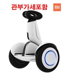 Xiaomi Nine Bot Plus