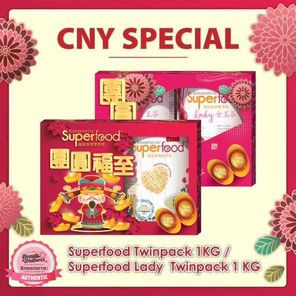 [CNY TWIN PACK] Superfood 1KG / Superfood Lady 1KG Deals for only RM99.9 instead of RM139