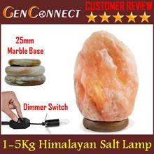 ⏰【PREMIUM MARBLE BASE】HIMALAYAN PINK SALT LAMP!★Pakistan★ Dimmer★