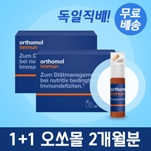 orthmol immun drink+tablet 30ea x 2 BOX