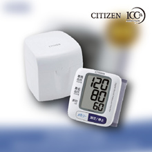 Japan Citizen wrist electronic blood pressure monitor CH650F