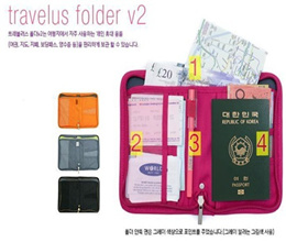 Travellus Passport Organizer || Travelus Folder V2 || Korean Travellus || Passport / Wallet Organizer