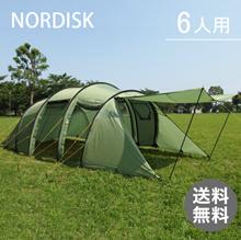 ノルディスク レイサ6 テント 6人用 タープ アウトドア キャンプ ダスティーグリーン 122032 NORDISK Leisure Tents & Tarps Reisa 6