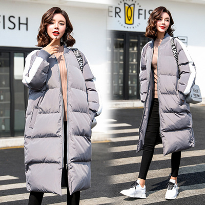 c277a46f5 Advance sale ★ Women's down coat down jacket relaxed Korean fashion batting  coat large size super heat retention soft Korean fashion autumn winter ...
