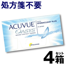 Contact lens 2 week Accuview oasis 4 box No prescription required