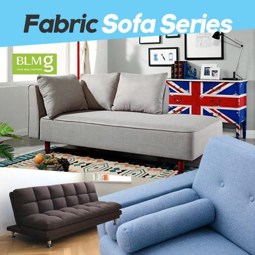 Qoo10 Clearance Sale Fabric Sofa Series Sofa Stool Couch