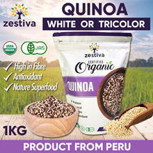 ★1KG from $8.90★Certified Organic White Quinoa or Tricolor Quinoa★ USDA JAS Standard!