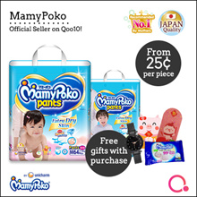 [Unicharm] ONLY OFFICIAL MAMYPOKO | Extra Dry Skin Tape/Pant range | Carton deal!
