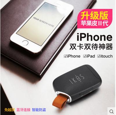 ikos Bluetooth APP Dual SIM Card Adapter Converter for Apple iPhone 5/5S  6/6S 7