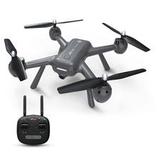 MJX X104G 5G Wifi GPS Drone with 1080P Camera