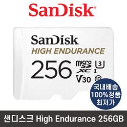 마이크로SD카드 High Endurance 256GB MLC Class10 100MB/s 블랙박스/액션캠
