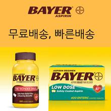 Bayer Aspirin 325mg 500 tablets / 81mg 400 tablets