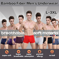 Up To 10、1 Shipping Fee▶Bamboo Fiber Men′s Underwear L~XXXL◀ ▶Arnaldo Bassini™ Authentic Men′s Underwear- M~XXL◀GAD-Soft Material Brief/ Humanization Pants/ Creation Rear Whole Design Zero Function