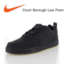 Nike sneakers Court Borrow 844881