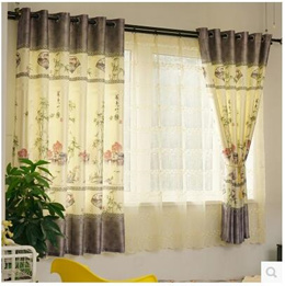 Curtain Finished Simple Modern Special Clearance Free Hanging Shade Shade Bedroom Piazza Window Livi