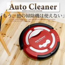 <12/17~20 SUPER SALE限定2000円クーポン適用で激特10800円!>【送料無料】自動充電機能あり!かしこくお掃除してくれるロボットクリーナー###掃除機M-477☆###