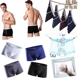 Muji Mens Seamless Ice Silk Cooling Boxers/Briefs/Cotton underwear/Pants