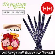 [ 1 + 1 + 1 ] ★ CNY SPECIAL DEAL  [ Heynature ]  Easy Draw Waterproof Eyebrow   Made in KOREA !!